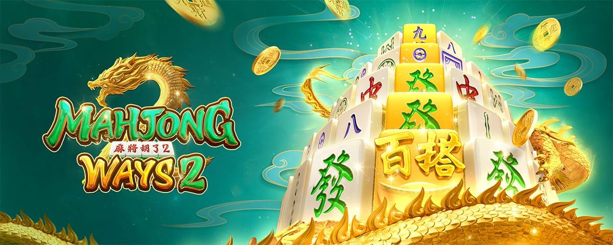 เกม Mahjong Ways 2