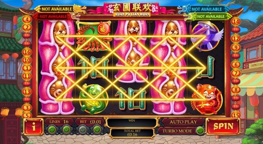 เกม Xuan Pu Lian Huan ที่ผู้เล่นสามารถเล่นได้แบบชิวล์