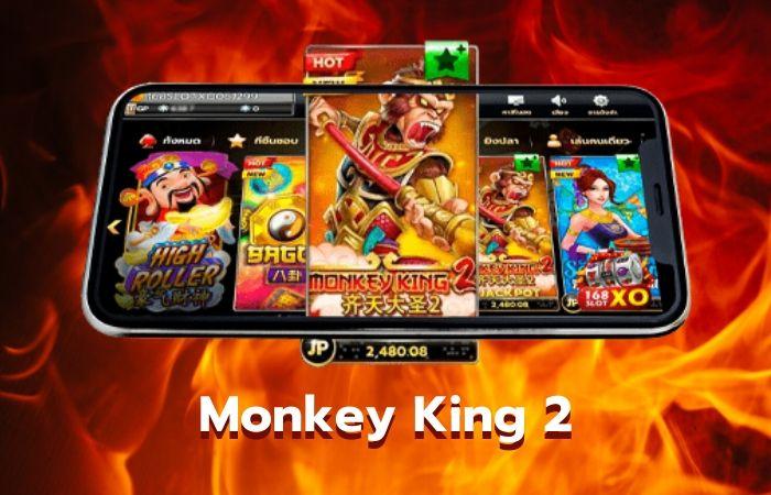 เกม Monkey king 2