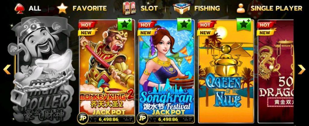 เกม Monkey king 2 -จากทางค่าย SLOTXO